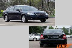 曝奔腾B70混动版申报图 有望年内上市
