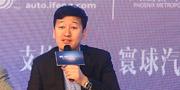 沃尔沃汽车集团中国区企业传播副总裁宁述勇