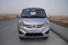 福田伽途V3于2月6日下线 预售3-4万元