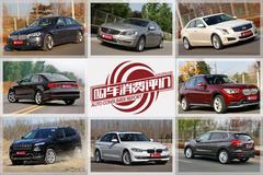 购车消费评价年度总结:30-50万车型