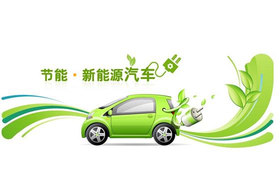 """环保,地方经济""""要""""新能源汽车""""上马"""""""