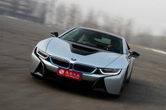 试驾体验全新BMW i8 驾驭未来的情怀