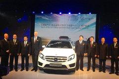国产GLA于上海车展上市 预售27-40万元