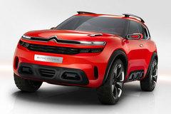 上海车展雪铁龙阵容 全新概念SUV首发