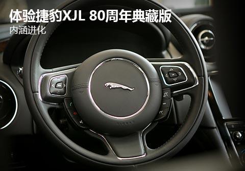 奔驰GLE 500 e静态评价 双重竞争力
