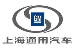 上海通用40款车价格调整 涉及3大品牌