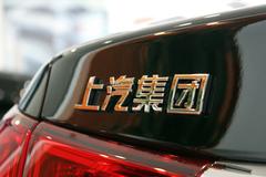 上汽合资公司更名受阻 大众汽车反对