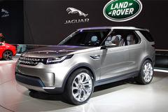 路虎发现5有望明年发布 将推SVX车型