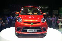 知豆D2电动车正式上市 售价15.88万元