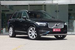 7月将上市新车 全新XC90/宝骏560领衔