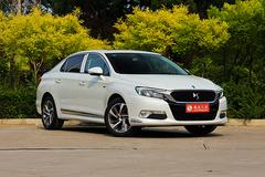 DS 5LS将增1.8T车型 百公里油耗6.4L