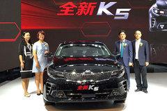 成都车展:起亚全新K5发布/10月上市