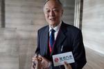 中国汽车工业协会副秘书长
