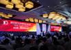 2014中国汽车产业发展国际论坛