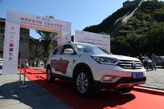 中国自主品牌车队发车 出征米兰世博会