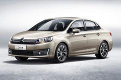 C4世嘉推3款动力/8款车型 预售11万起