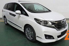 本田新艾力绅广州车展发布 7座MPV