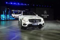 北京奔驰国产GLC级正式下线 11月上市