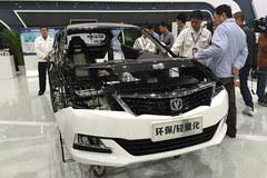 长安汽车新技术展 新能源轻量化都有