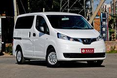 郑州日产NV200将推新款 广州车展上市