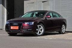 奥迪A5/S5四门车型官降 最高降3.18万