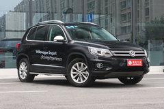 大众新款Tiguan上市 售32.88-39.98万