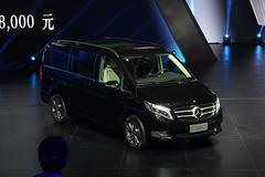 福建奔驰V-Class正式上市 售48.9万起