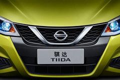日产新骐达配置公布 北京车展将亮相