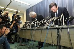 德国神话已破 三菱汽车打脸日本制造