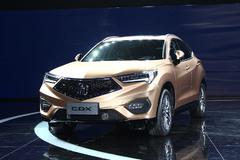 讴歌首款国产车型CDX亮相 售价25万起
