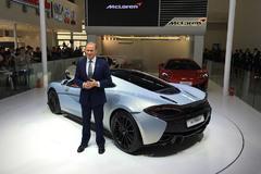 2016北京车展:迈凯伦570GT售273.1万