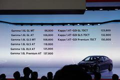 2016北京车展:起亚新K3售价9.68万起