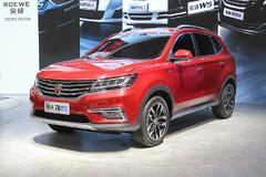 2016北京车展:荣威全新SUV RX5亮相