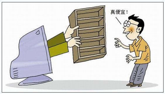 """果图)4件套的淘宝网友说:""""卖家发货的速度是超级慢,客服和销售"""