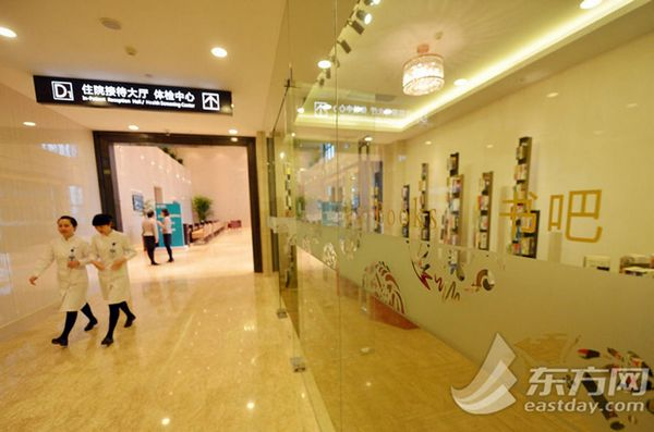 上海最豪华医院病房装修堪比星级酒店 4万一晚