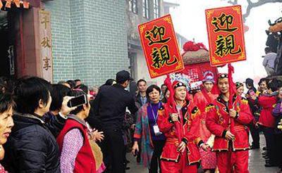 千年古村茶山再现传统婚嫁习俗