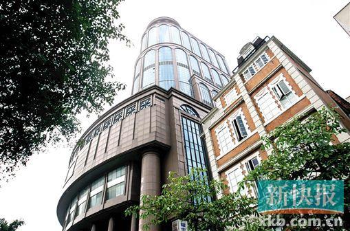 新中国大厦原东家潘维曦被诉 涉百亿吸储巨案逃港十余年