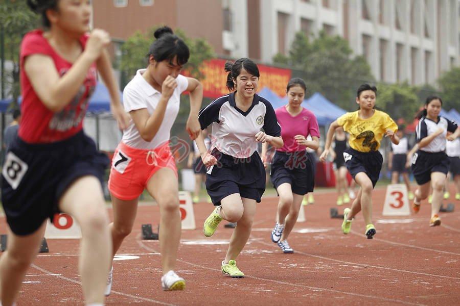 体育_体育田径运动图片