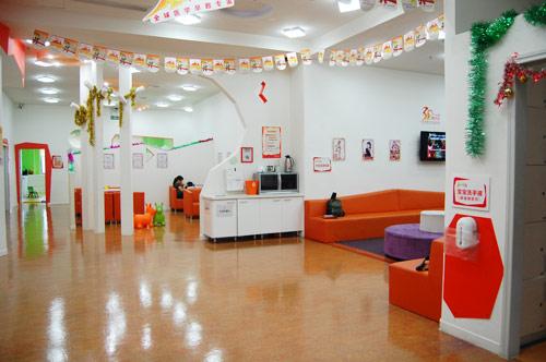 澳洲儿童培训机构