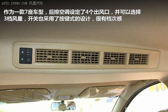 五菱宏光S 试驾 性价比7座小MPV高清图片