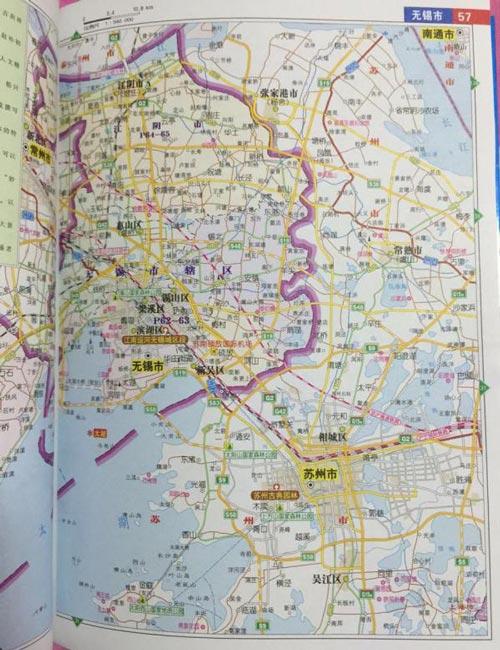 无锡行政区划将调整 三区合并为梁溪区 新设新吴区