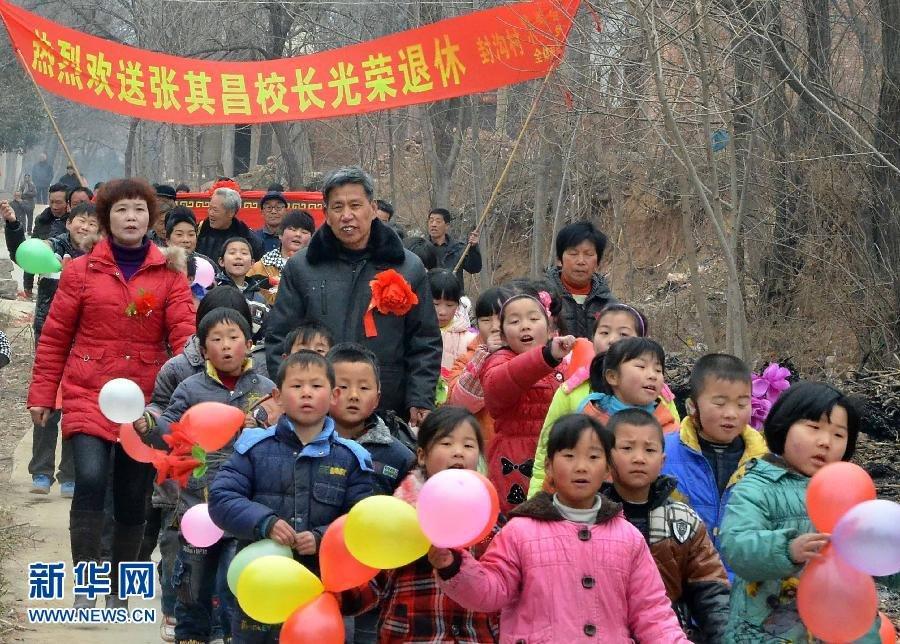 图片故事:一个山区小学教师的退休典礼