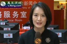 张凌云提问杨洁篪:任外长6年 最深感受