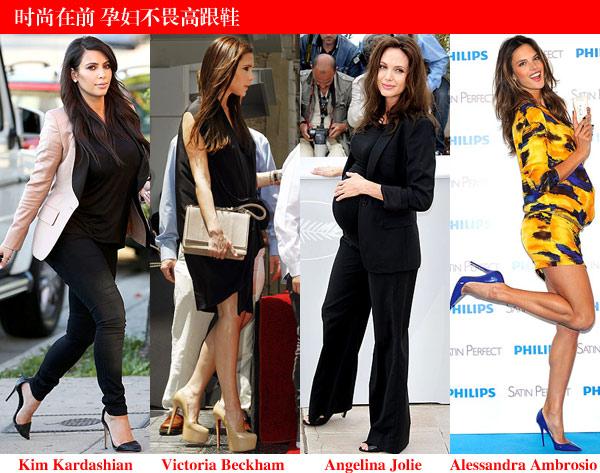 怀孕也要穿凯特丝袜5公分高跟鞋不离脚情趣桃谷无码王妃艾莉卡图片