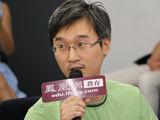 杨笑山(高思教育集团副总裁)