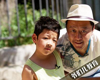 郭涛,石头,郭涛儿子,家庭教育,爸爸去哪儿
