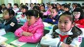 教育改革,高考改革,考试改革,小升初,高考不考外语
