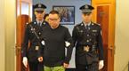 尹相杰非法持有毒品案今开庭 出庭未穿囚服
