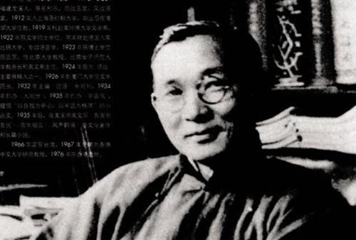 平和林语堂故居