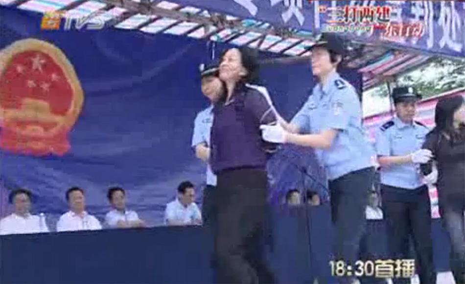 吴玉玲、方瑞凤两女子伪造近3亿假币被决现